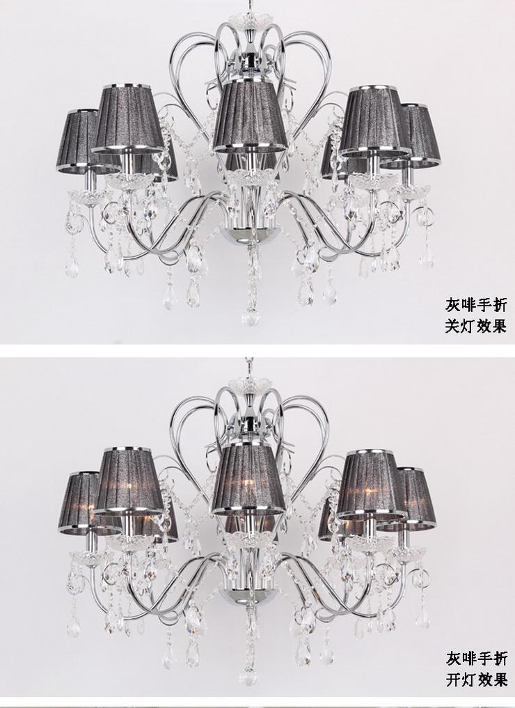 md9063-8水晶吊灯 欧式经典时尚客厅吊灯 卧室灯餐厅灯(紫色拉丝 普通