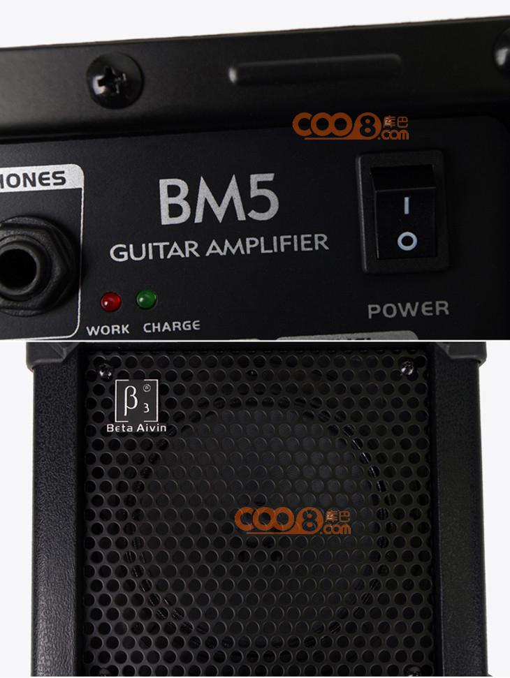 贝塔斯瑞bm5 电吉他音箱