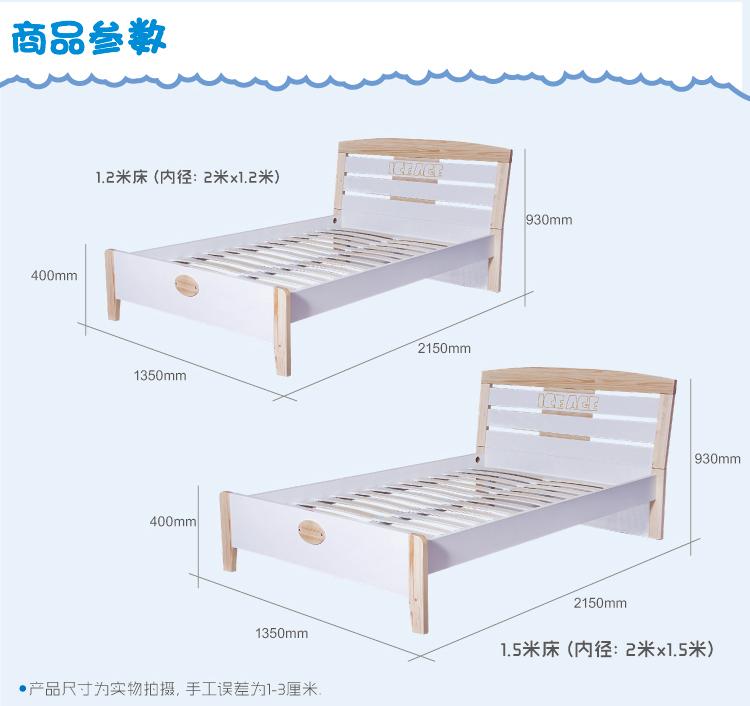 床 家居 家具 卧室 装修 750_706