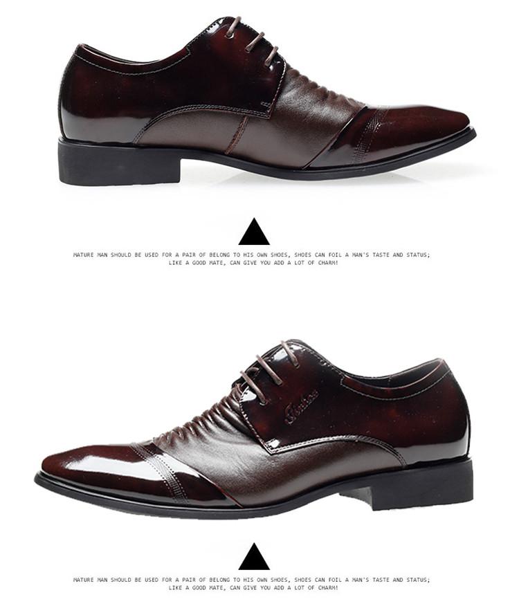 男士英伦皮鞋品牌_品牌名鞋城低帮鞋真皮正品英伦男士皮鞋潮流