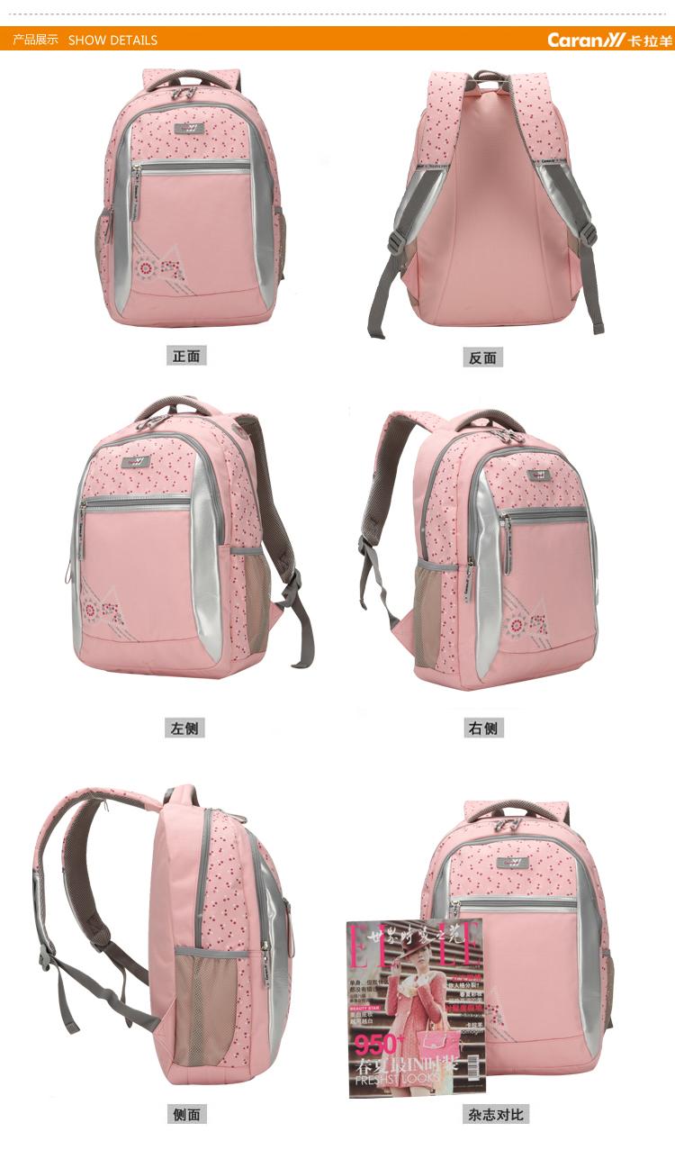 卡拉羊双肩包书包韩版可爱潮流学生双肩包c5346(粉色)