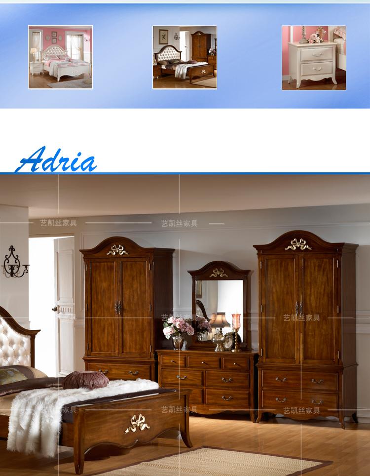 艺凯丝 简欧式家具实木梳妆台 法式雕花化妆台 卧室储物化妆桌凳
