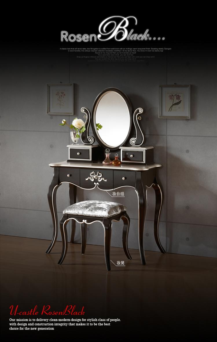 艺凯丝黑色高档家具 欧式金典梳妆台 复古父母卧室品质化妆台套装