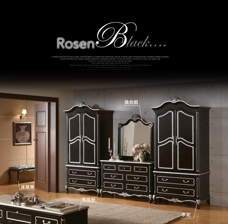 艺凯丝 欧式古典梳妆台 黑色纯实木贵族梳妆桌 复古化妆台 桌套装
