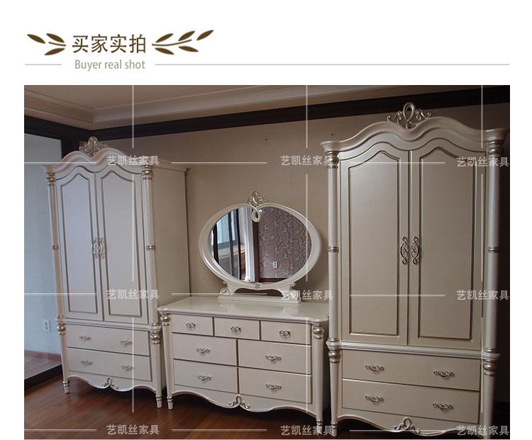 欧式奢华实木大衣柜