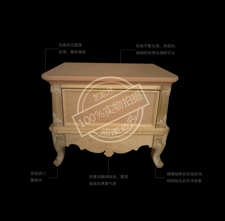 艺凯丝家具 黑色纯实木床头柜 欧式奢华古典床边柜 卧室储物柜子