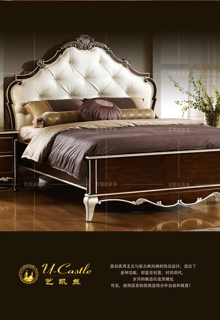 艺凯丝 美式乡村仿古实木床头柜 欧式奢华经典储物床边柜 复古柜