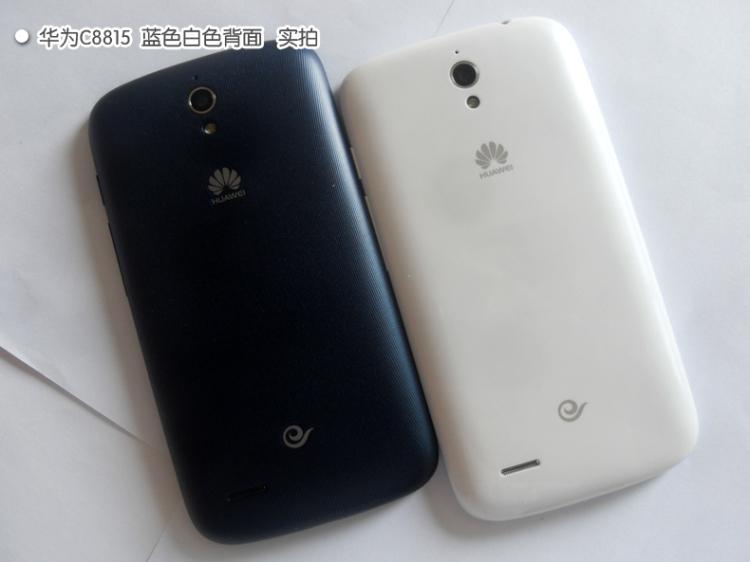 华为(huawei)c8815 3g手机 cdma2000/cdma(蓝色)