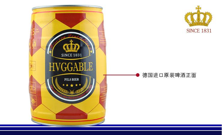 【凯撒啤酒】哈格堡皮尔森啤酒(黄啤)