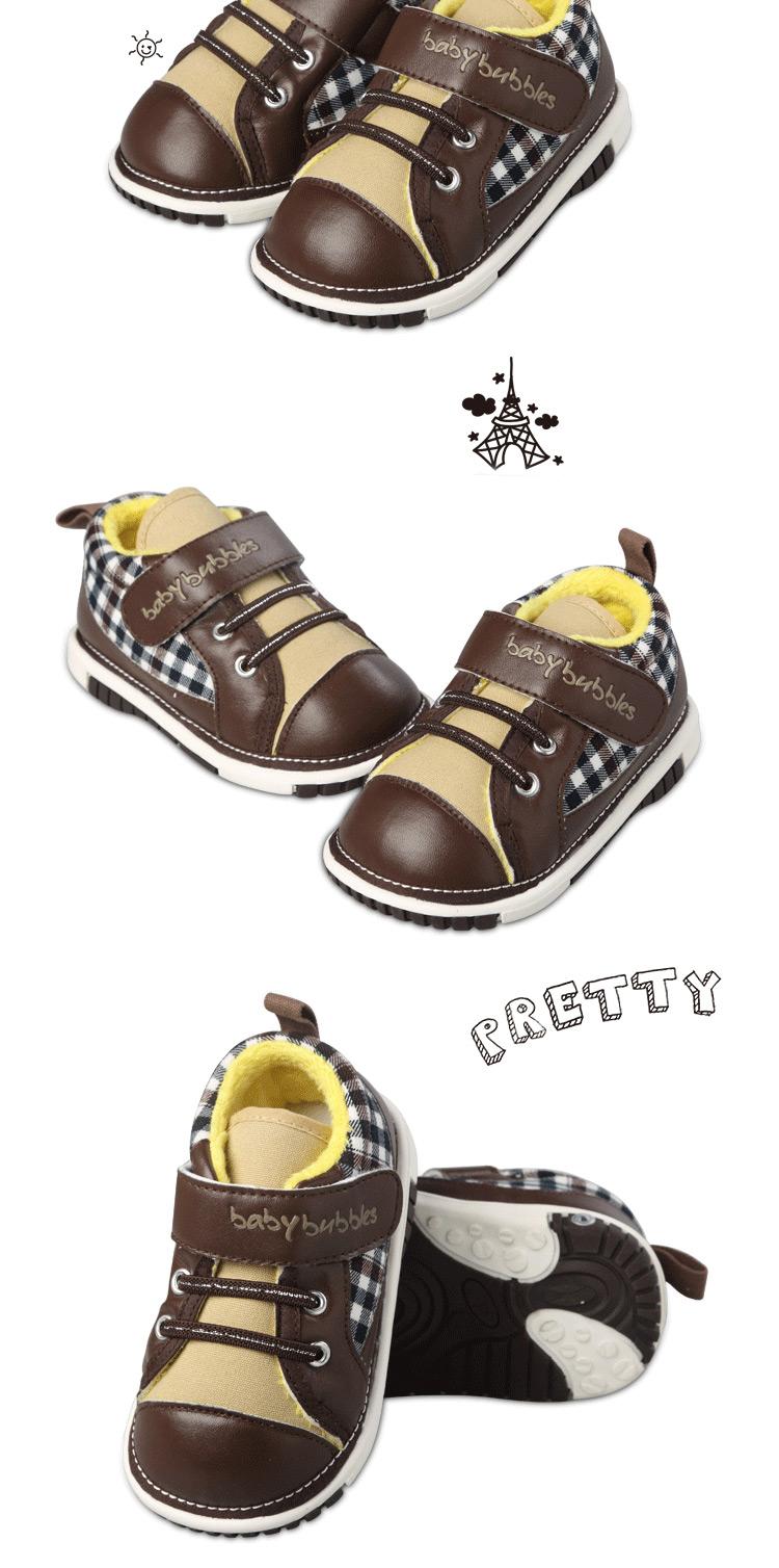 bata童鞋儿童叫叫鞋宝宝鞋子男童休闲鞋机能鞋女童鞋