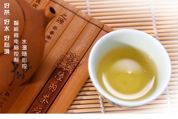 优益yc102电热水壶自动上水不锈钢抽水加水烧水壶电茶具