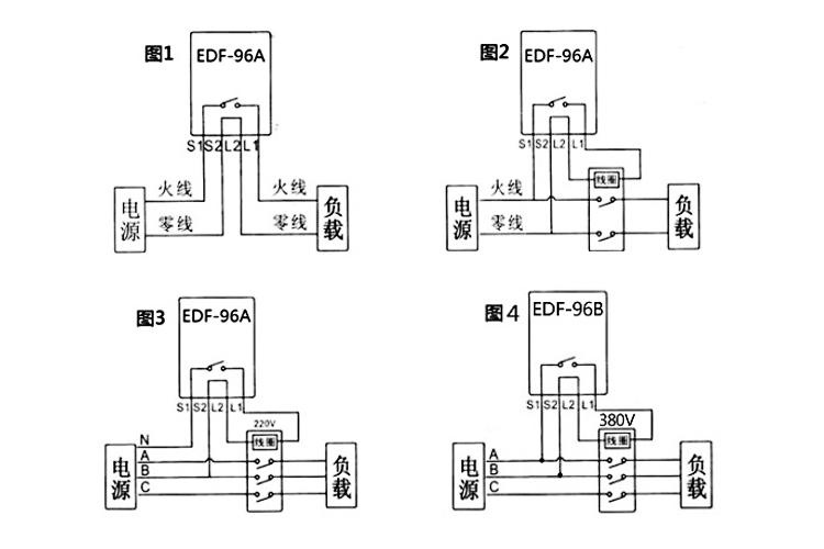 全自动水位控制器 液位控制器继电器水泵开关水塔水井