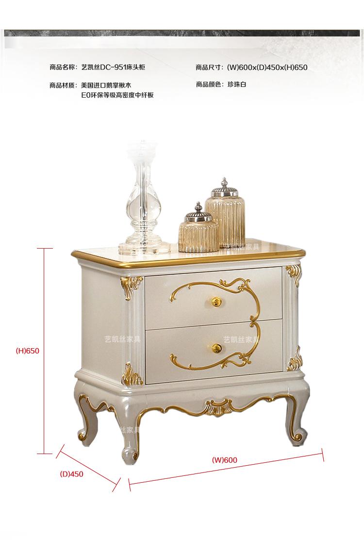欧式罗马柱配珍珠白色的图片