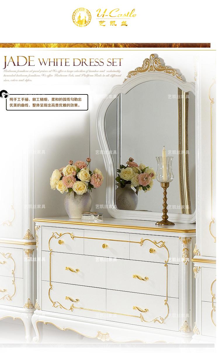 艺凯丝 卧室家具 欧式梳妆台 实木梳妆台 法式新婚梳妆桌化妆台(妆台