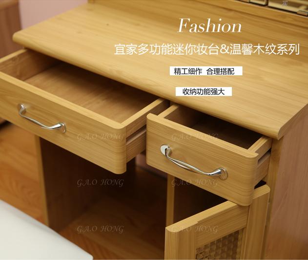 高鸿 梳妆桌 日式迷你妆台 宜家多功能收纳 板式家具图片
