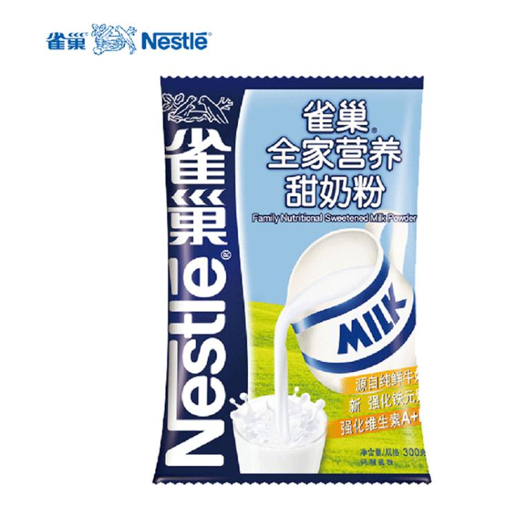 糖浆配料全脂类别鲜牛奶,白砂糖,乳清粉,食品玉米,规格添加剂,焦榨菜的治疗方法图片