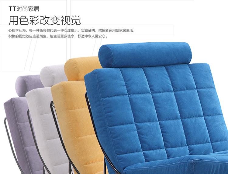 单人沙发椅 布艺 小户型 宜家休闲沙发懒人沙发阳台沙发ty101(湖蓝色)