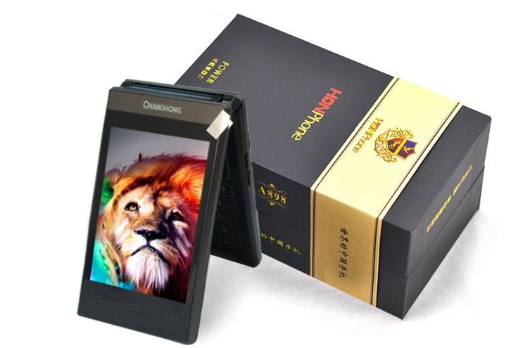 长虹 CHANGHONG A898 双卡双待双模翻盖手机 GSM 紫金色 金色