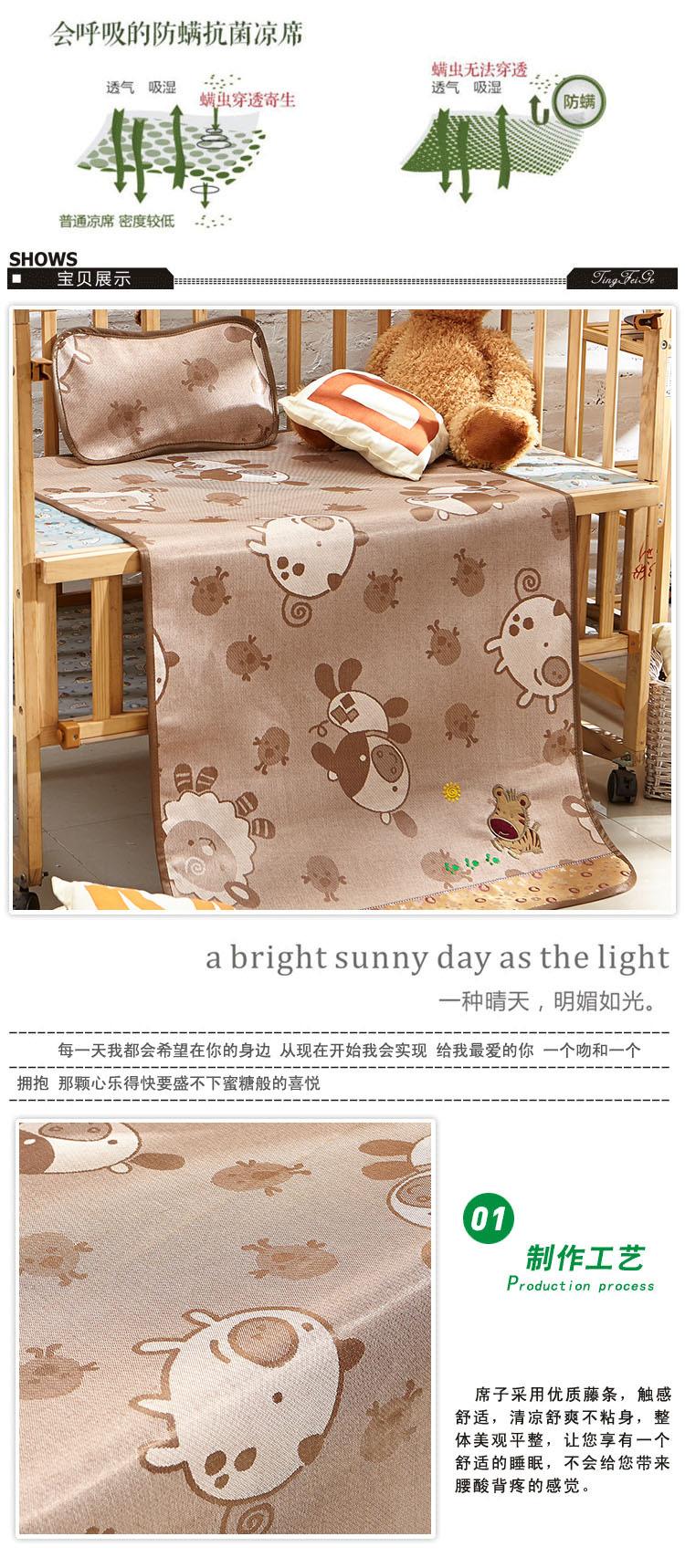 幼儿园儿童床透气凉席凉枕
