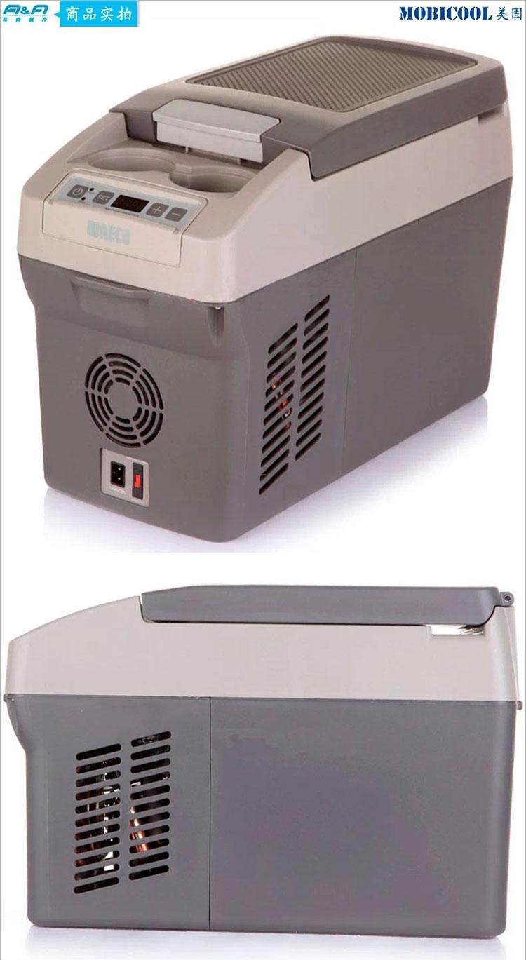 【德国】waeco美固cdf11车载压缩机冰箱便携式 移动制冷车载冰箱