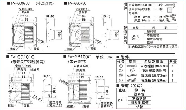 电路 电路图 电子 工程图 平面图 原理图 750_443