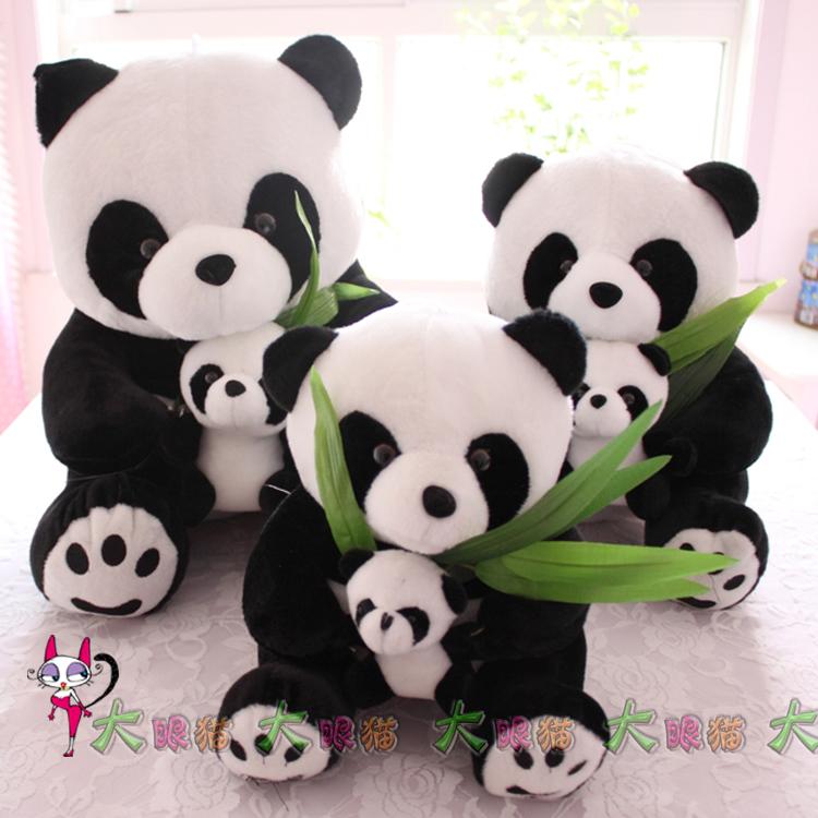 可爱母子竹子熊猫公仔毛绒玩具仿真大熊猫趴