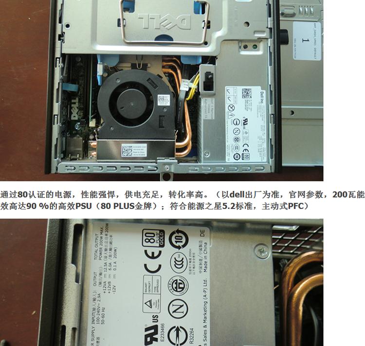 戴尔电脑主机怎么拆_dell台式机机箱怎么拆-戴尔台式电脑主机箱如何拆开