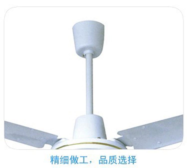 美的(midea)fc-140电风扇吊扇