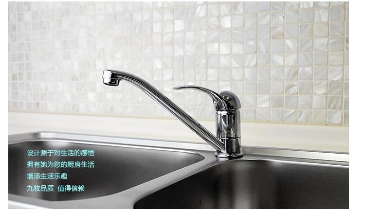 九牧(jomoo)卫浴单把单孔厨盆冷热水龙头3307-271实心把手
