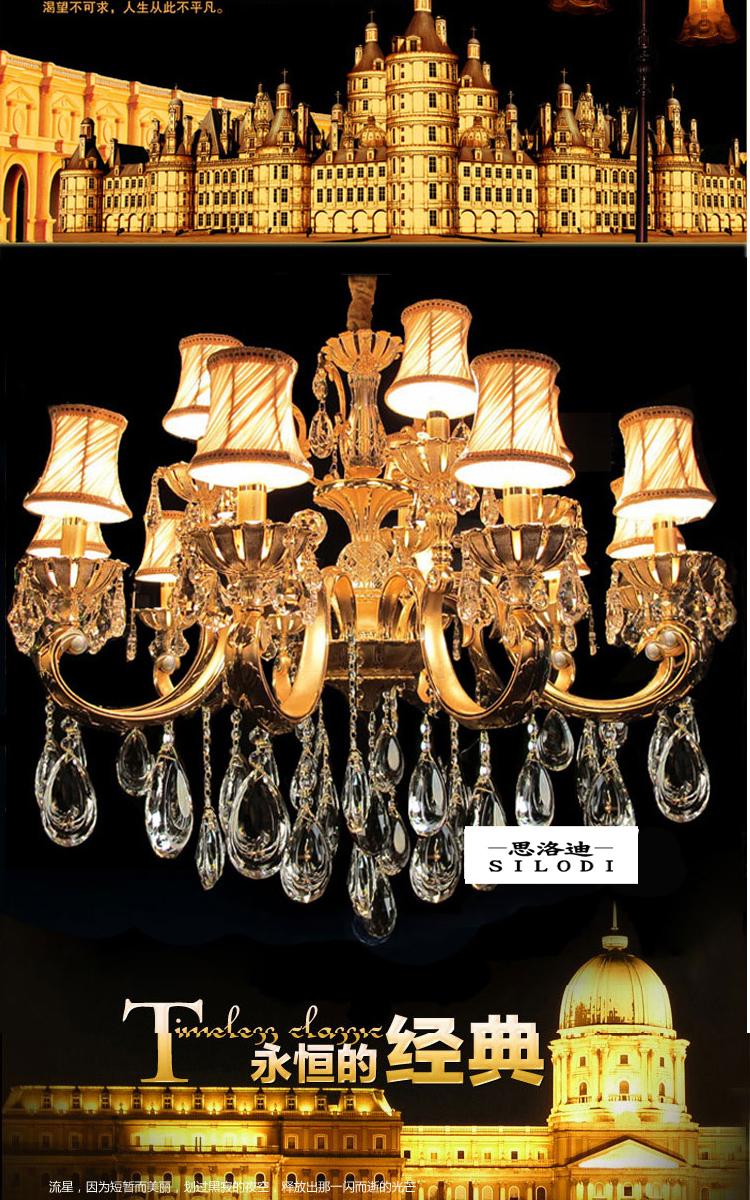 美式艺术客厅吊灯 现代欧式简约餐厅灯黄色