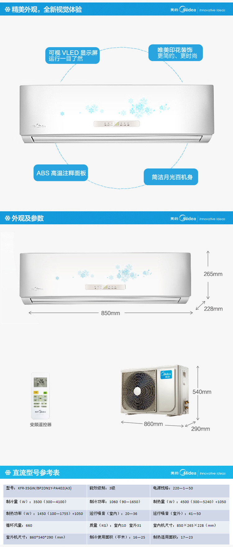 0 tcl kfrd-35gw/bh43 大1.5匹冷暖电辅挂式定频空调 四重静音 2148.