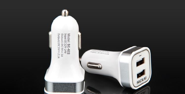 车载充电器 小米三星苹果手机充电器双usb汽车充电器汽车用品车充