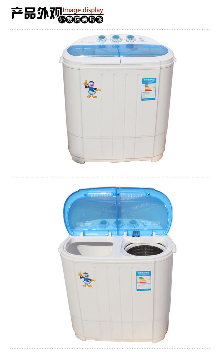 6公斤双杠双筒洗衣机新增紫外线