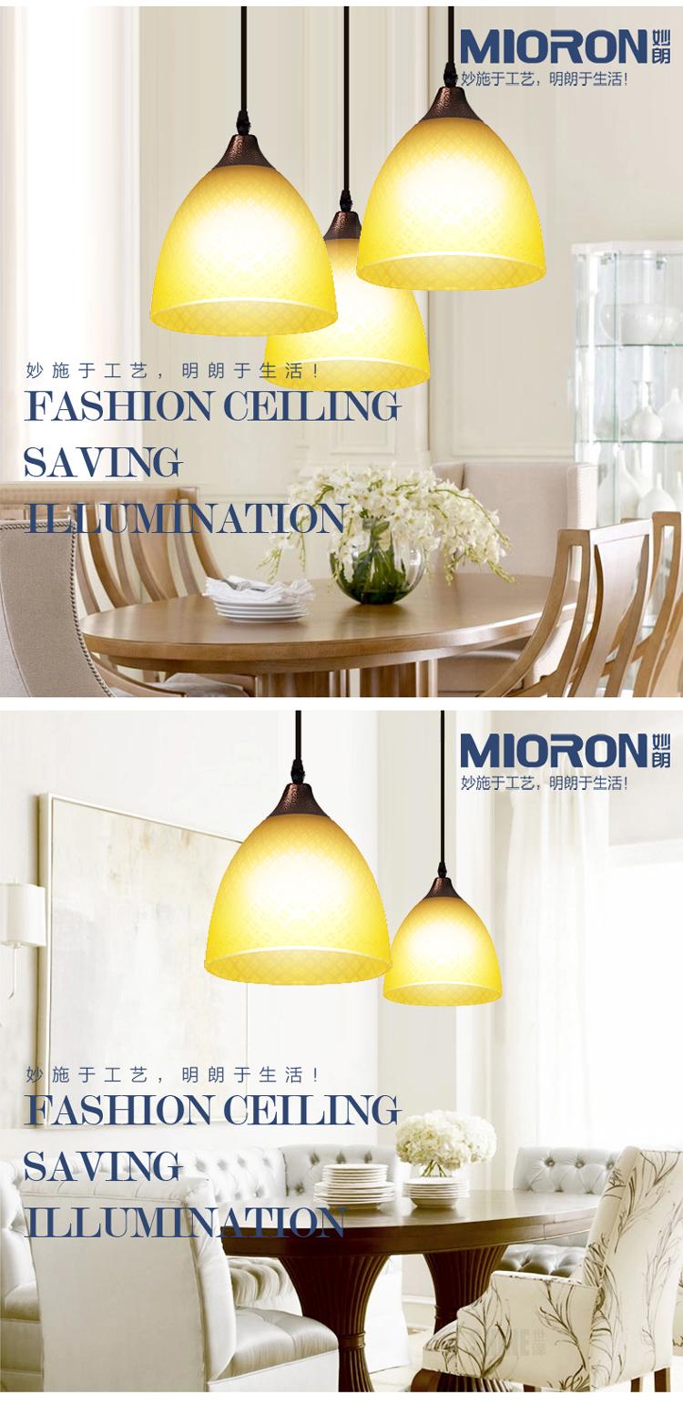 妙朗现代简约客厅灯卧室灯LED吸顶田园欧式餐厅灯吊灯三头吸顶灯具