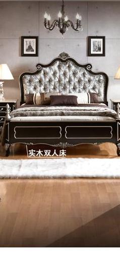 【名称】 欧式复古黑色床 【风格】 欧式 【品牌】 艺凯丝 【体积】