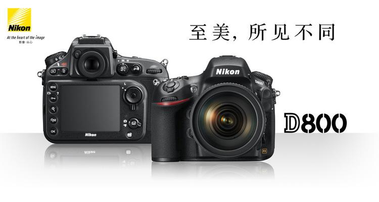 类型 数码单镜反光照相机 镜头卡口 尼康f 卡口(带有af 耦合和af 接