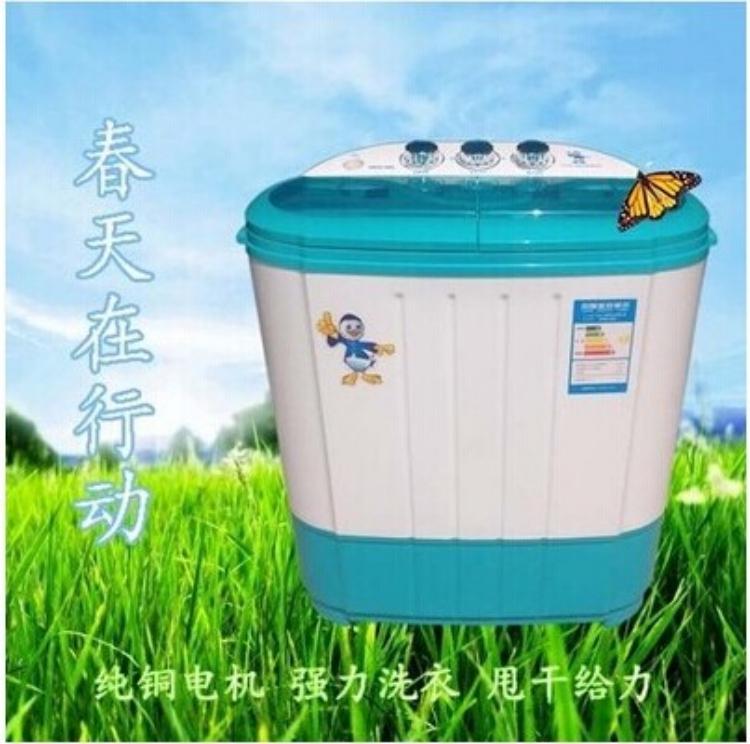 6公斤双杠双筒洗衣机新增紫外线消毒