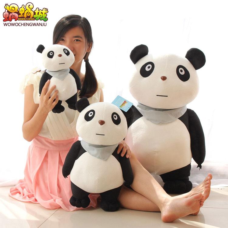 熊猫家族毛绒玩具公仔布娃娃可爱玩偶礼物(黑白