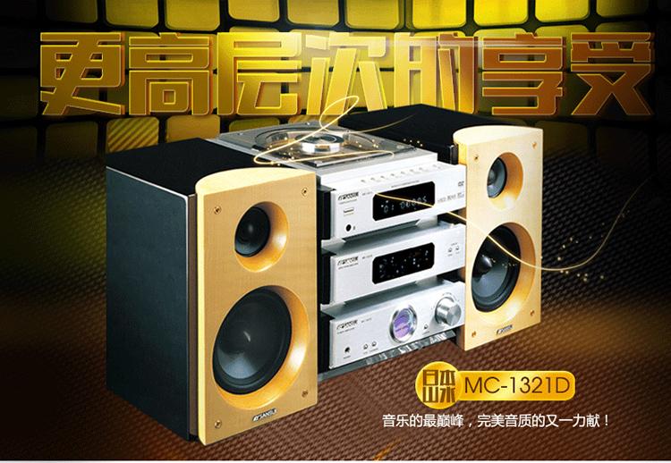 山水(sansui)mc-1321d旗舰版hifi级专业发烧电视音响 棕黄色