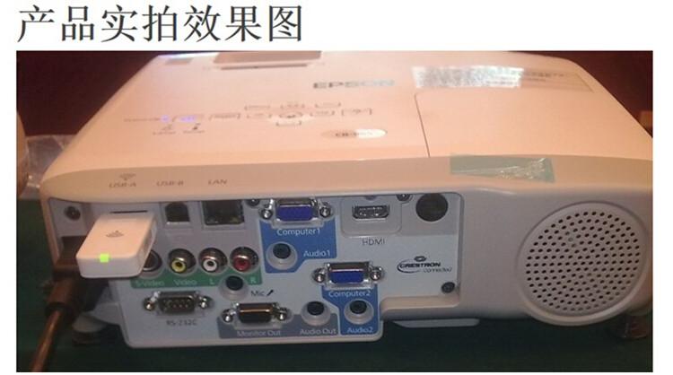 爱普生(epson) elpap07原装无线网卡 无线模块适用cb-s03/x17/x18/x24