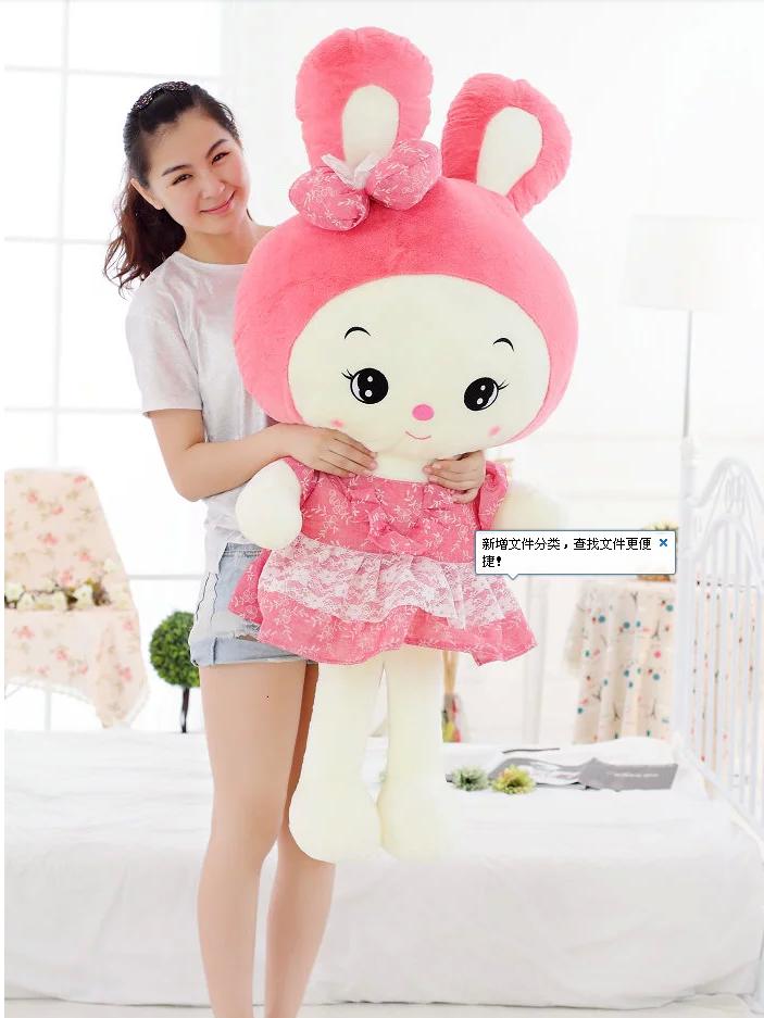 可爱公主兔超大号公仔布娃娃 生日礼物(40厘米)