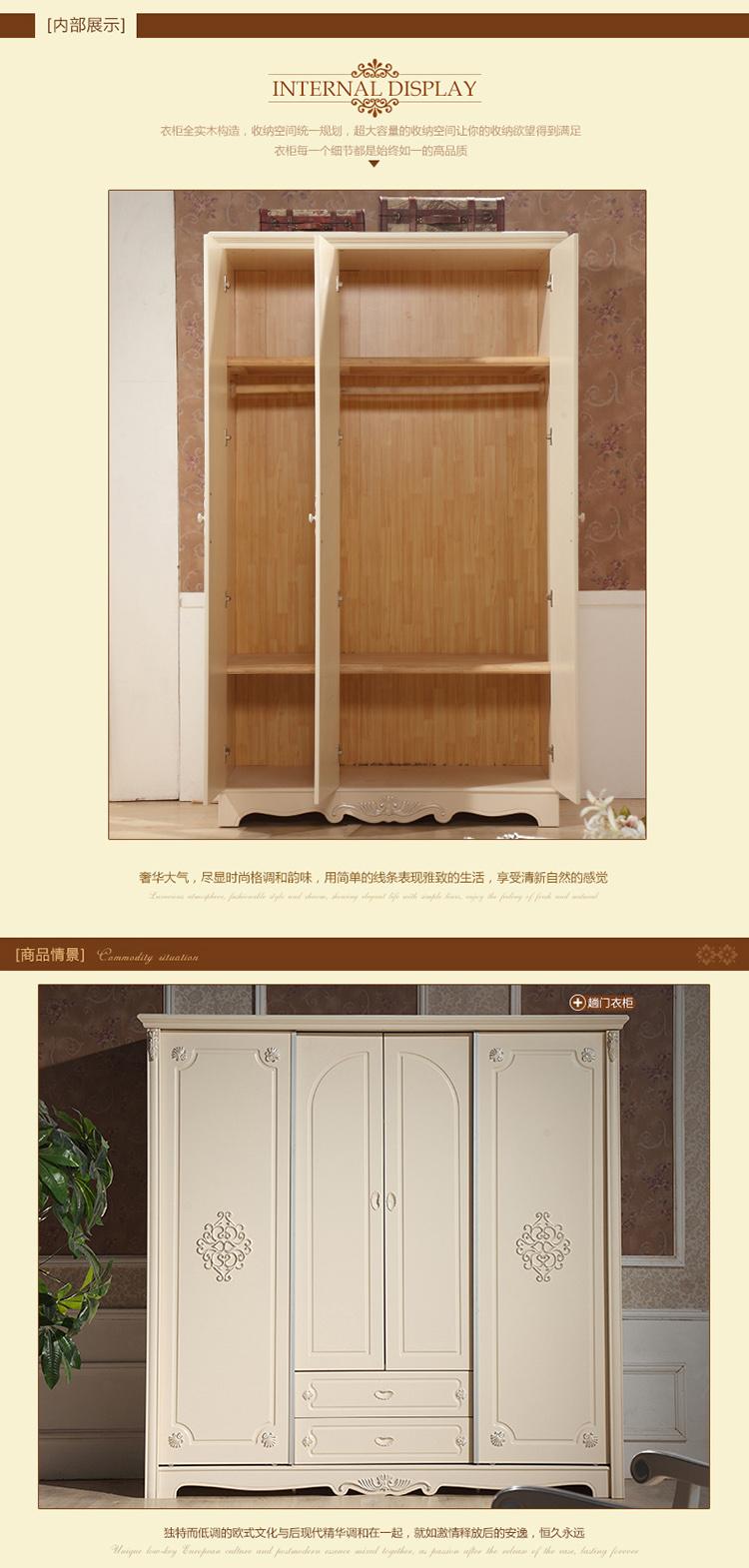 厚皮匠欧式衣柜实木法式衣荷叶白色四门大衣柜卧室家具实木门(三门