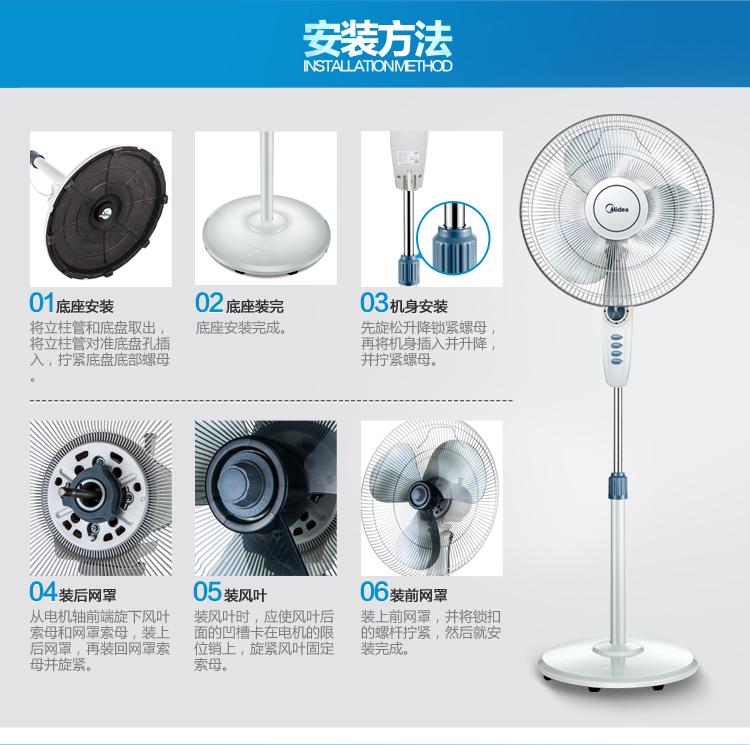 美的(midea)fs40-6a电风扇落地扇家用摇头落地风扇定时静音节能立式