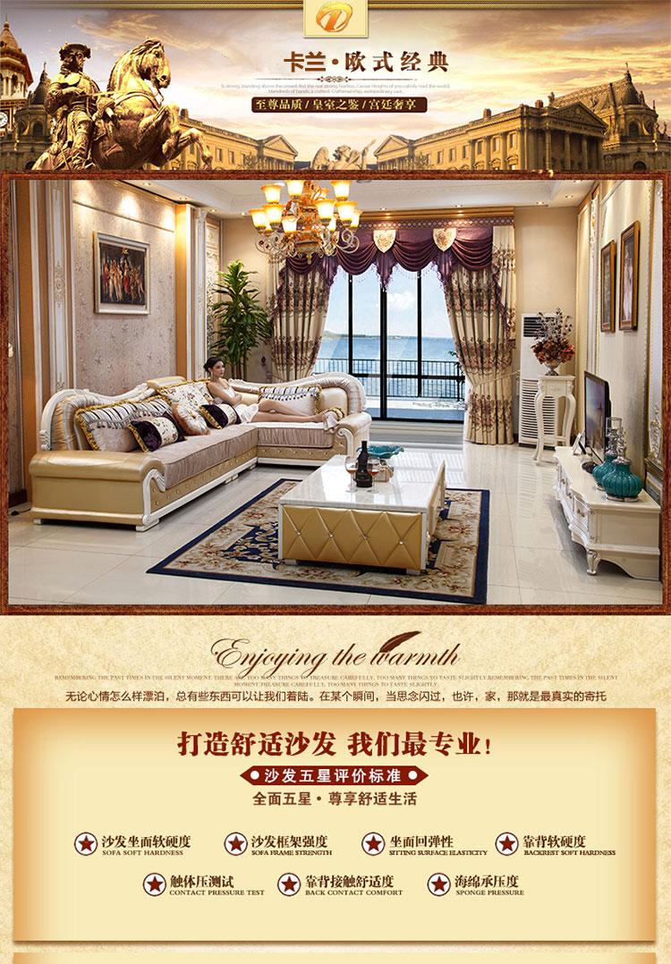 卡兰欧式沙发 欧式沙发组合 小户型客厅转角新古典 布艺沙发 简欧后