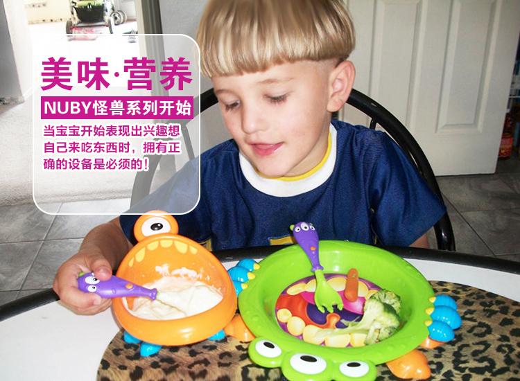 nuby/努比 婴儿宝宝儿童餐具餐碗小怪兽餐盘 盘子