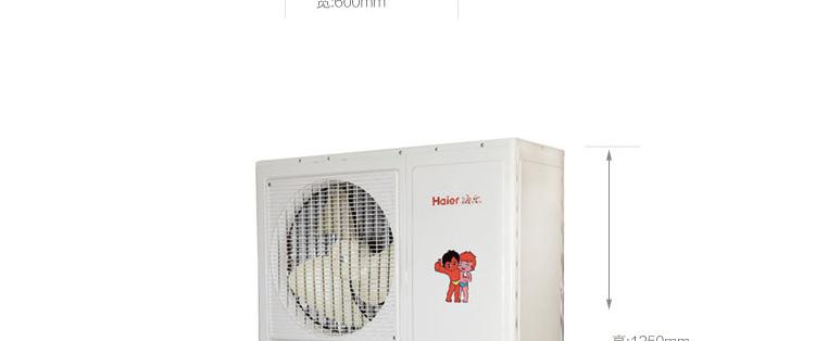 厂家直销海尔空调五匹柜机kfrd-125lw/51bac13(茉莉白)