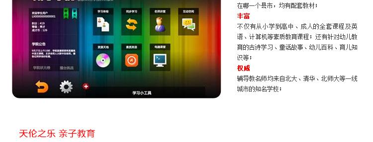 本店承诺:我们所售机器均为全新未开封正品行货,每台机器上都有一个全球唯一的序列号,支持联想任意官方机构检测验货,支持两年有限保修及一年上门服务 。联想客服电话:400-810-8888 官方网站:http://www.lenovo.com.cn/