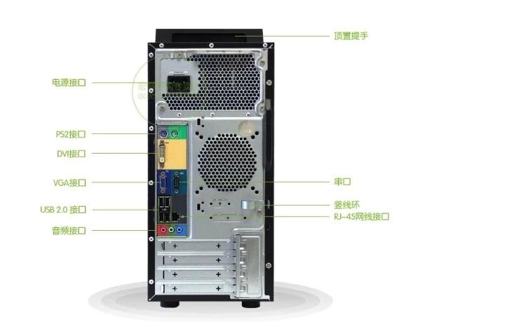 品牌:宏基(acer);型号:e430 g1840/g3260/i3-4160/i3-4170;电脑类型[台式机]:商用电脑;显卡:集成显卡;触摸[台式机]:非触摸;硬盘容量[台式机]:500g;平台:intel平台;显示器尺寸[台式机]:无显示器;;