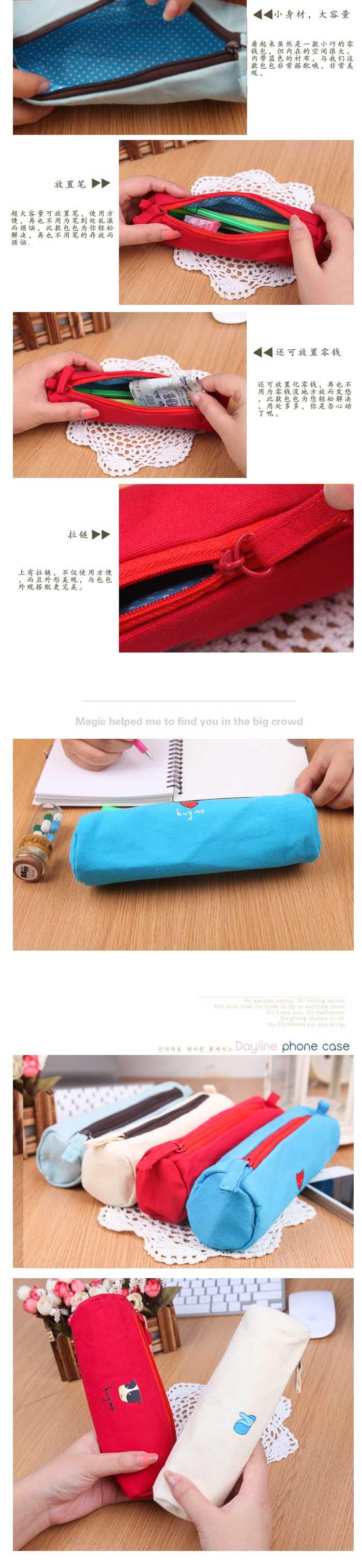 学习用品 风森林系列 小动物圆筒笔袋(湖蓝色)