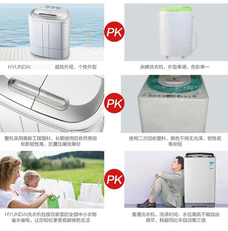 5公斤双桶迷你洗衣机金属质感半自动双缸洗涤不锈钢脱水桶永不生锈